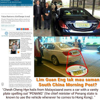 Kereta Mewah No Plate 'PENANG' Di Hong Kong - South China Morning Post