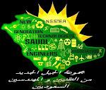 مجموعة الجيل الجديد من التقنيين و المهندسين السعوديين