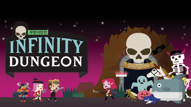 Infinity Dungeon Evolution apk v2.5.0 Android (MG)