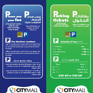 CityMall parking