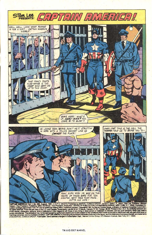 Captain America (1968) Issue #260 #175 - English 3
