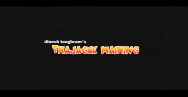 THAJAGEE MAIHING - Full Manipuri Movie
