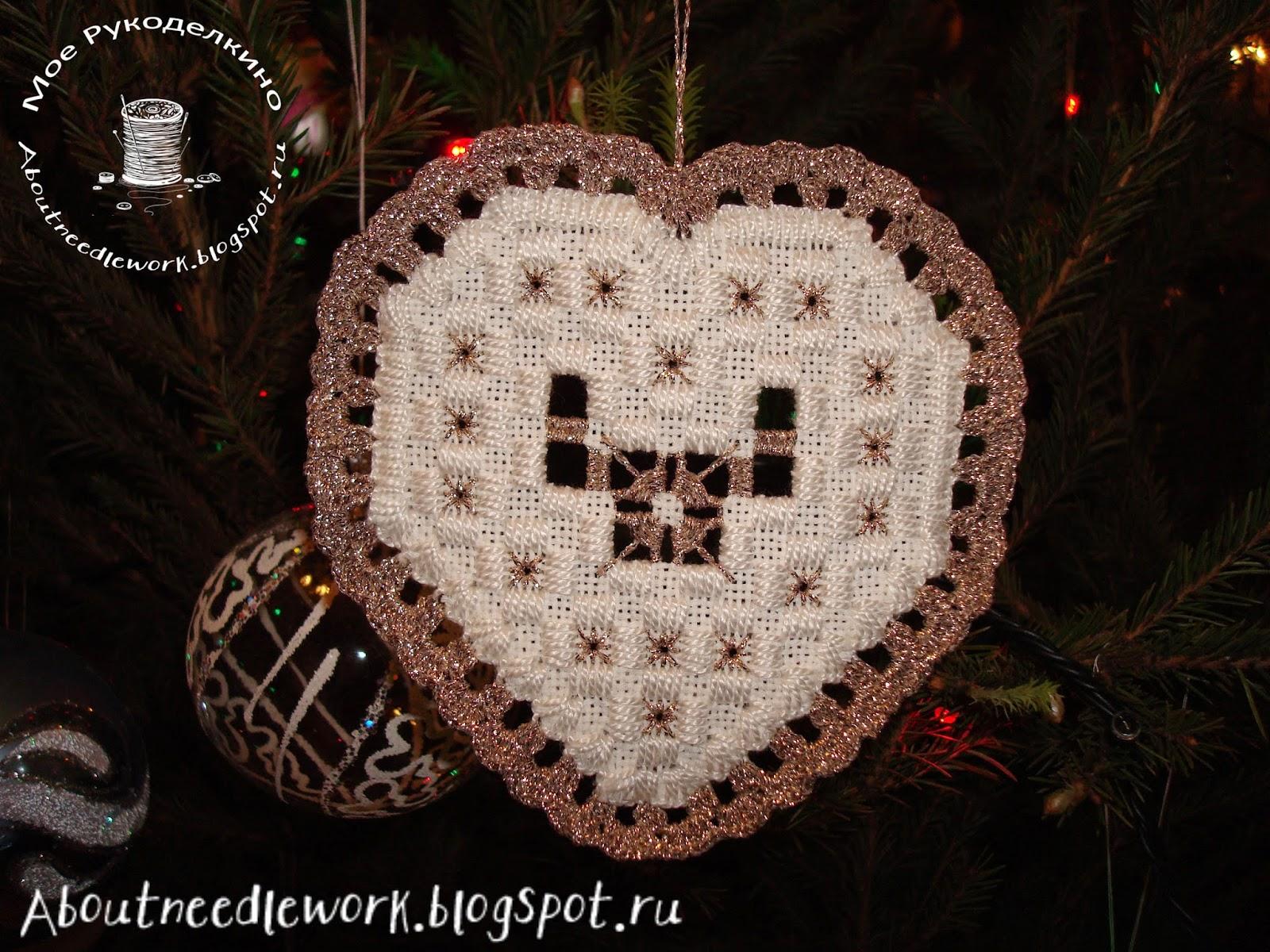 Сердечки-подвески: вышивка хардангер