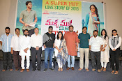 Malli Malli idi raani roju movie success meet-thumbnail-2