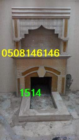 مدافئ حجريه 1514