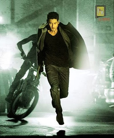 Best mahesh movies songs Android App Tablet Smartphone