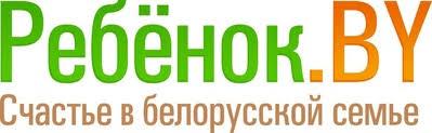 Белорусский образовательный форум