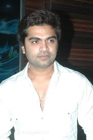 What is the height of Simbu?