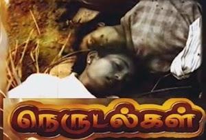 Nerudalkal 28-03-2015 Tamil Television Network