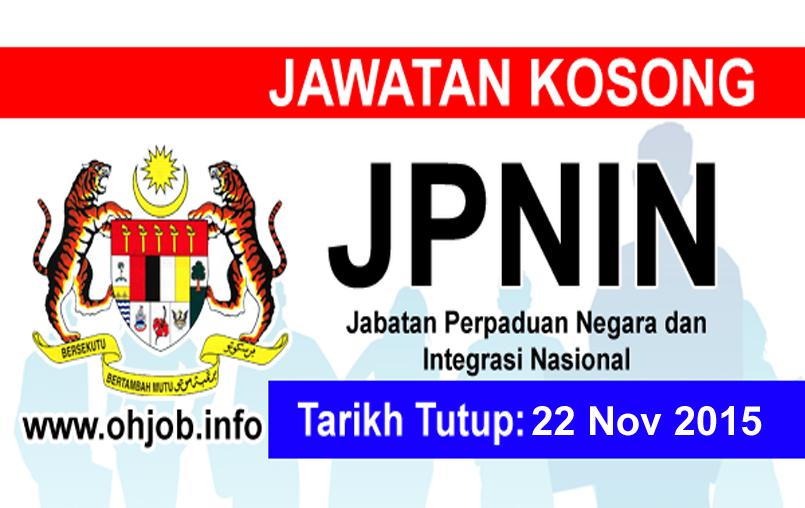 Jawatan Kerja Kosong Jabatan Perpaduan Negara dan Integrasi Nasional (JPNIN) logo www.ohjob.info november 2015