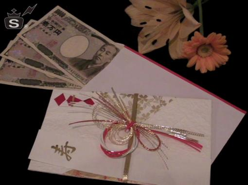 Customary Wedding Gift Dollar Amount : Themoney is placed into a special envelope, or Shugibukuro, and the ...