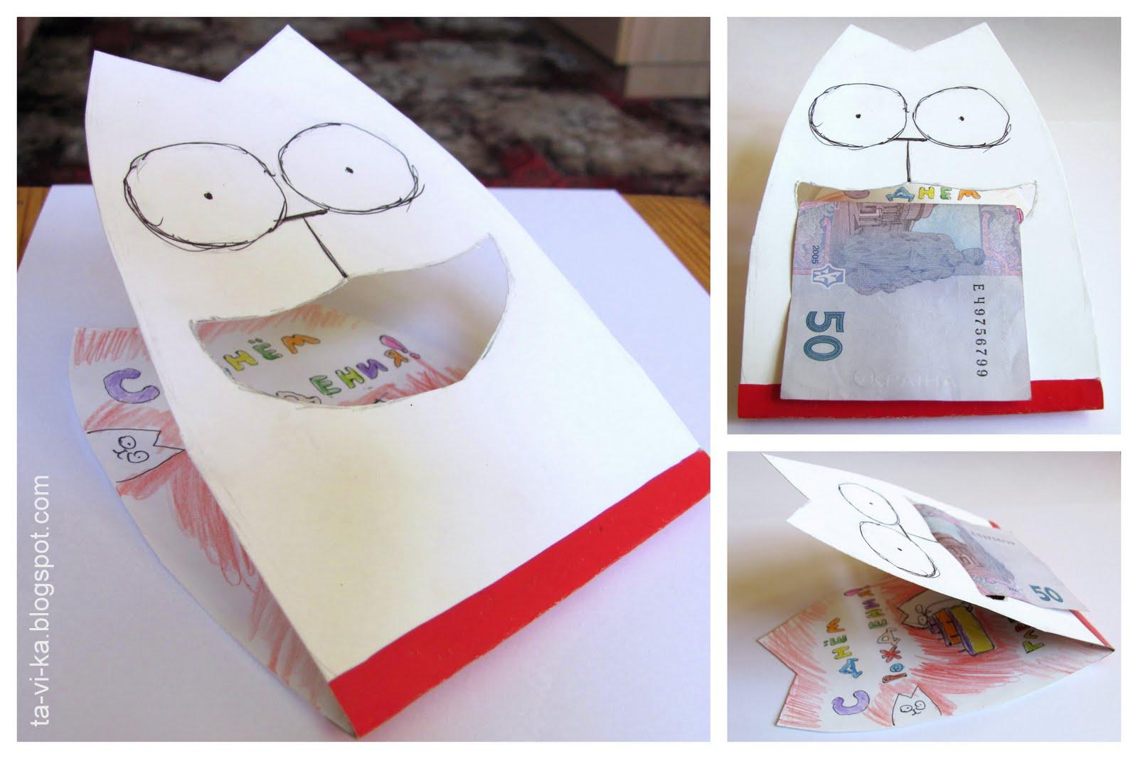 Подарок своими руками на день рождения из бумаги 14