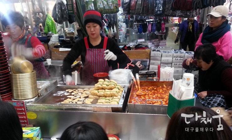 Seomun Market, Daegu