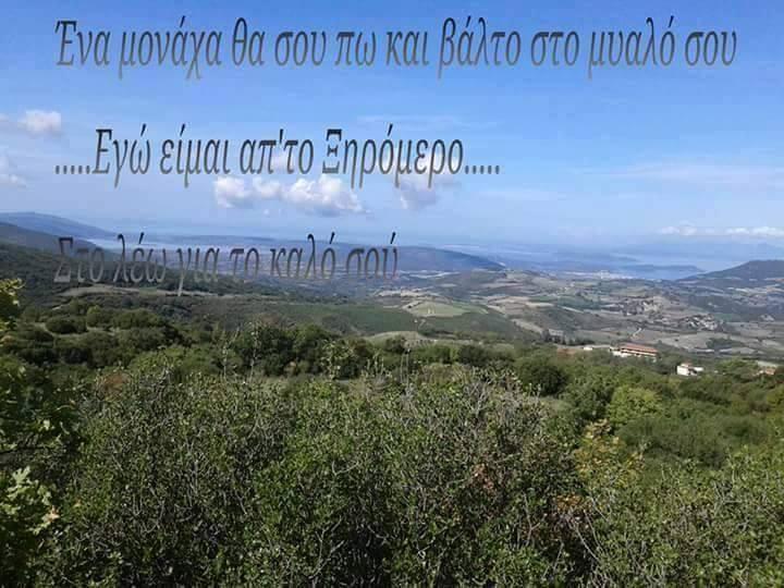 ΤΟΠΙΟ