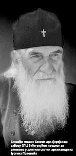 Sveti Justin Popovic Celijski-blagovesnik-1