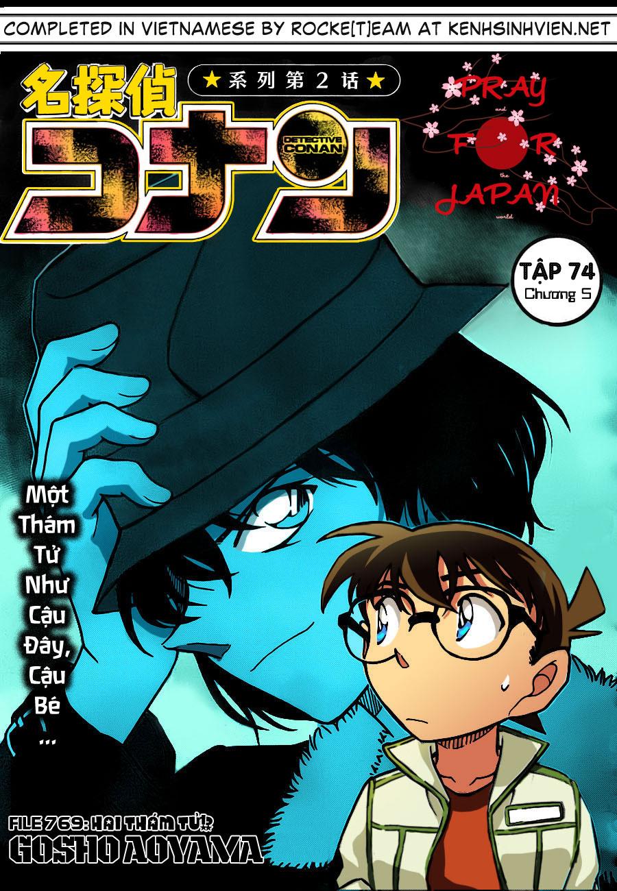 Detective Conan - Thám Tử Lừng Danh Conan chap 769 page 1 - IZTruyenTranh.com