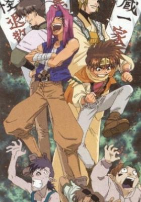 Gensoumaden Saiyuuki OVA