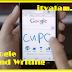 Google Play Store -Google Handwriting Input