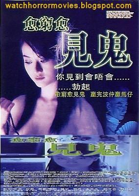 film erotici recenti dating online free