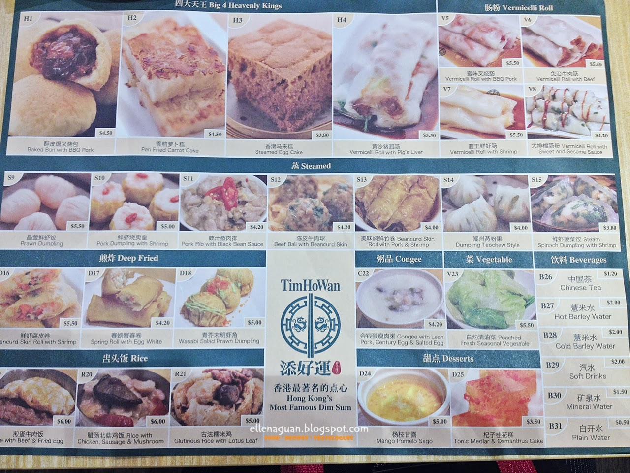 Cuisine Paradise | Eat, Shop And Travel: Tim Ho Wan (添好運) @ Toa ...