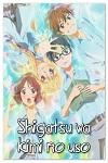 http://shojo-y-josei.blogspot.com.es/2015/04/shigatsu-wa-kimi-no-uso.html