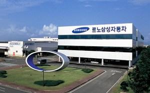 Gambar Perusahaan Samsung di Korea Selatan