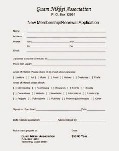 Apply to become a GNA member!