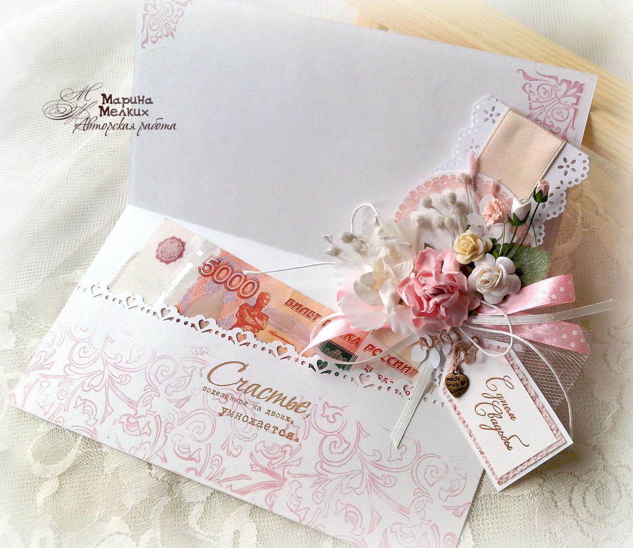 Свадебный сундучок для денег 81