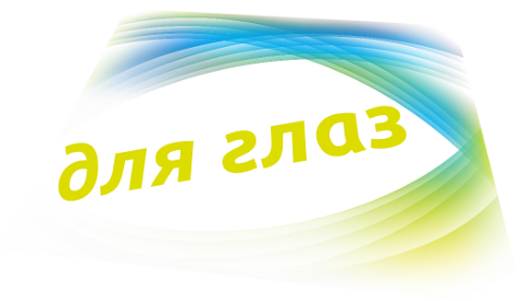 http://glaz.freetonik.com/