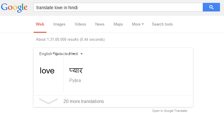 Translate Directly From Search Bar