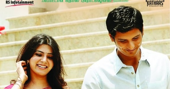 kanave kanave sketch song ringtone download