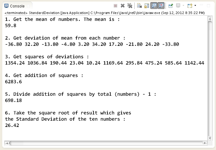 How to convert degrees into radians in java