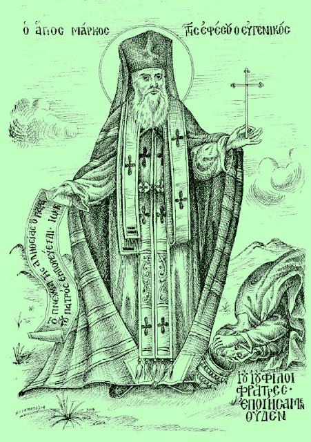 Αποτέλεσμα εικόνας για αγιοσ μαρκος ευγενικός