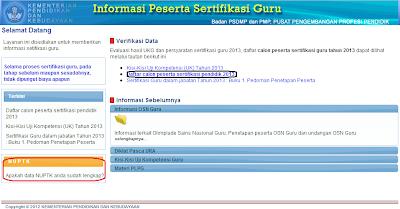 Cara melihat daftar peserta sertifikasi tahun 2013 >> ZERAM CDK BLOG .