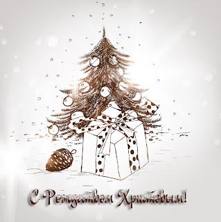С Рождеством Христовым! Рисунок ёлка. Ёлочка новогодняя.