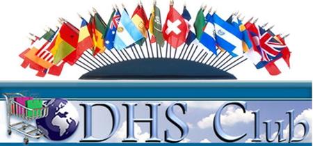 DHS CLUB SHOP كيفية العمل عبر الانترنت