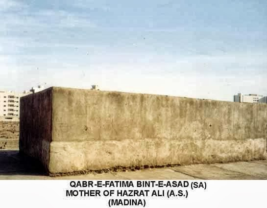 Islam Miracles: Grave of Fatima Bint-e-Asad (Mother of ...