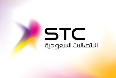 وظائف شاغرة في شركات متعاقدة مع الإتصالات السعودية
