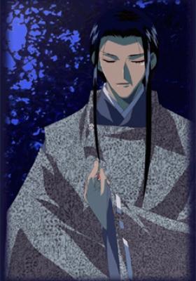 Kashou no Tsuki: Aki Kyougen