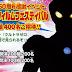 Ultraman Ginga | Nova série é revelada