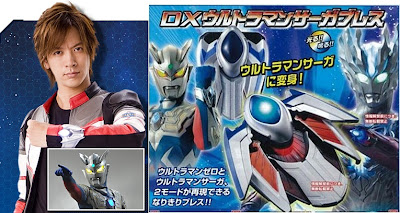 New Host fo Ultraman Zero Confirmed!