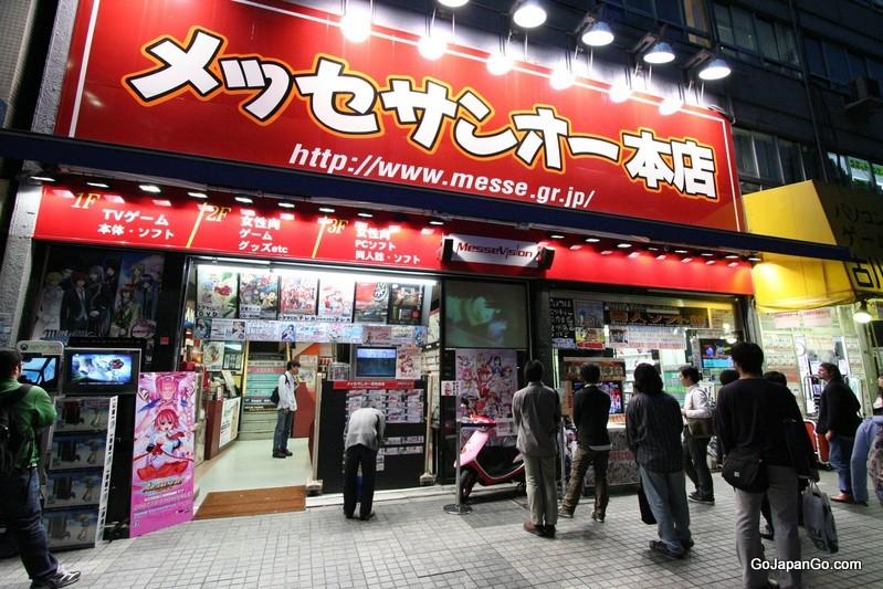 Akihabara i negozi must per un gamer for Nuovi piani domestici americani