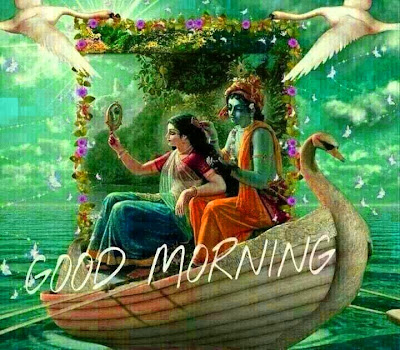 good morning with god