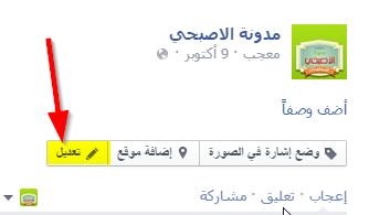 الابلاغ على حساب فيس بوك واقفاله ( طريقة جديده )