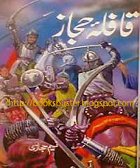 Urdu Book Qafla E Hijaz Part 2
