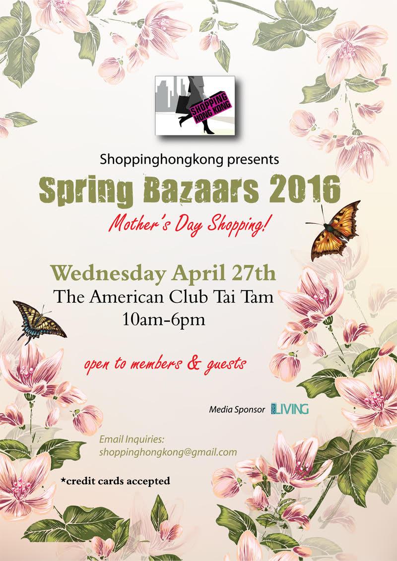 Spring  Summer Bazaars 2016!