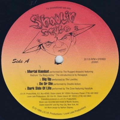 Various Artists – Shaolin Style (Promo) (1995)