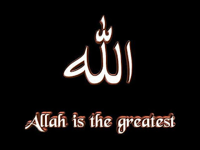 Allah Is Greatest wallpapers Collections