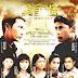 Con Đường Hoàng Kim - The Golden Path