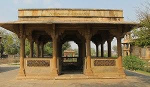 Gwalior Tansen memorial